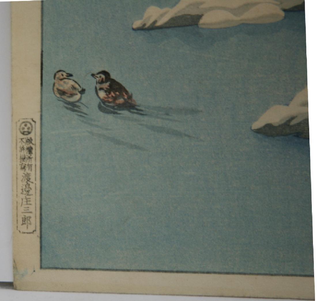 Oda Kazuma Woodblock Geishas by Lantern - 5