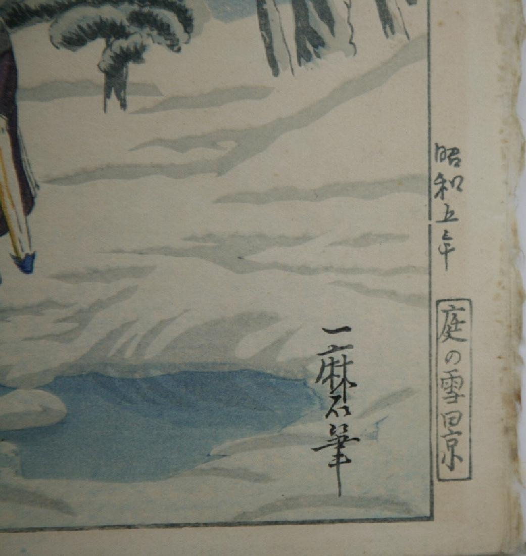 Oda Kazuma Woodblock Geishas by Lantern - 6