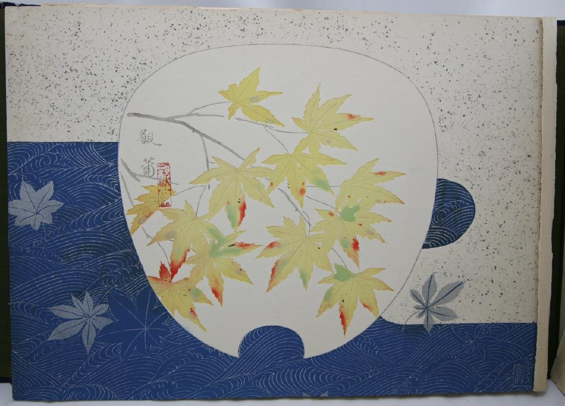 Kobayashi Kanji Book of 'Flowers