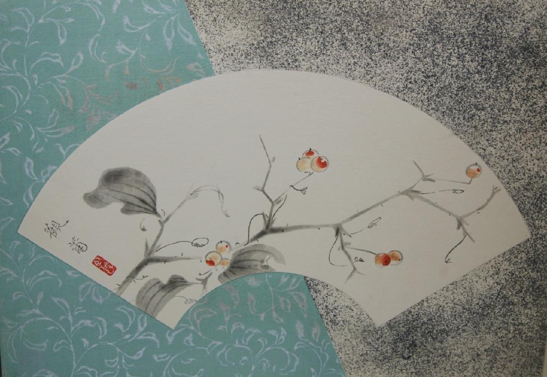 Kobayashi Kanji Book of 'Flowers - 2