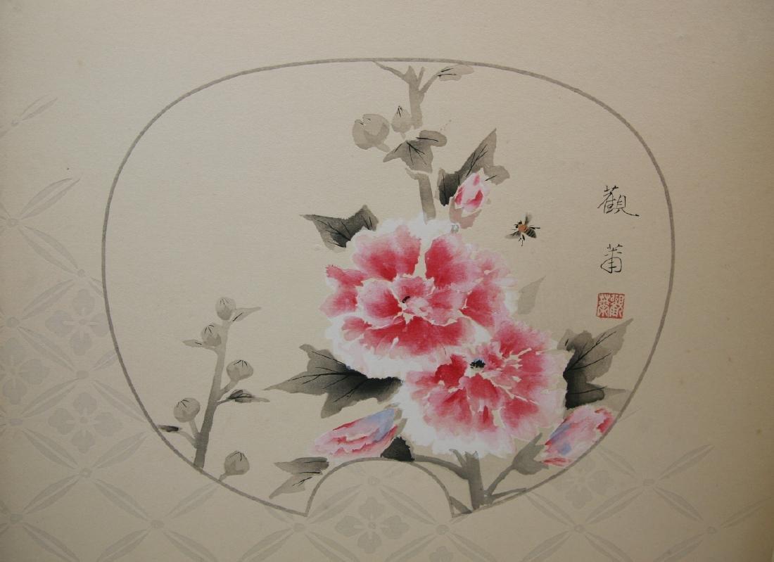 Kobayashi Kanji Book of 'Flowers - 3