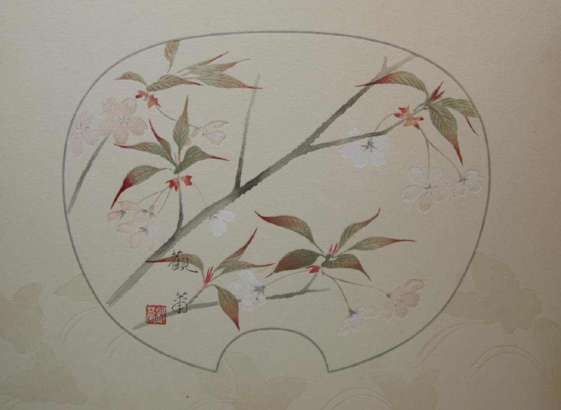 Kobayashi Kanji Book of 'Flowers - 4