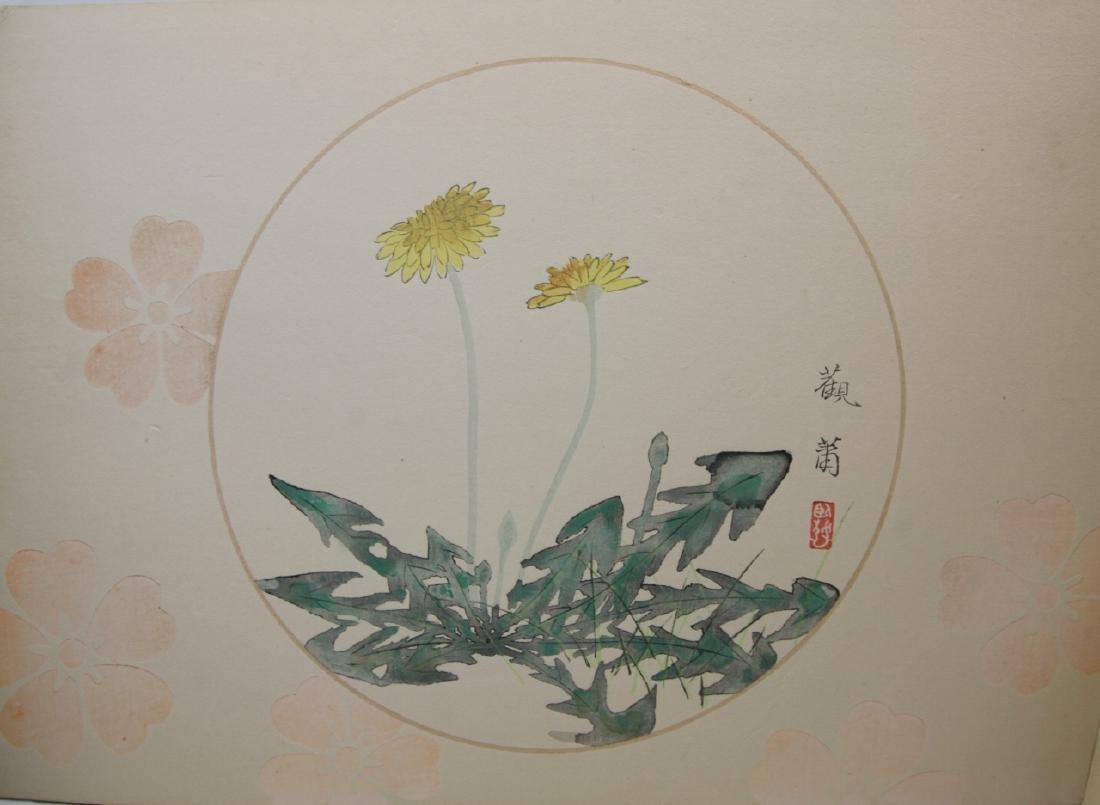 Kobayashi Kanji Book of 'Flowers - 5