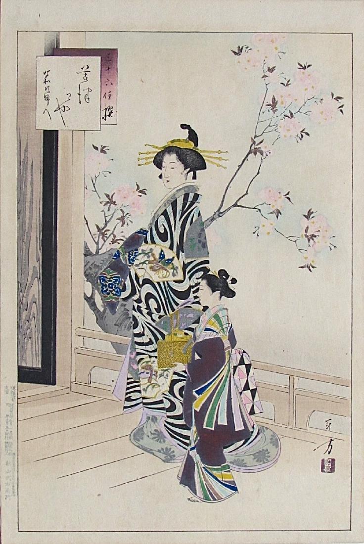 Mizuno TOSHIKATA Woodblock House of Pleasure: Woman of