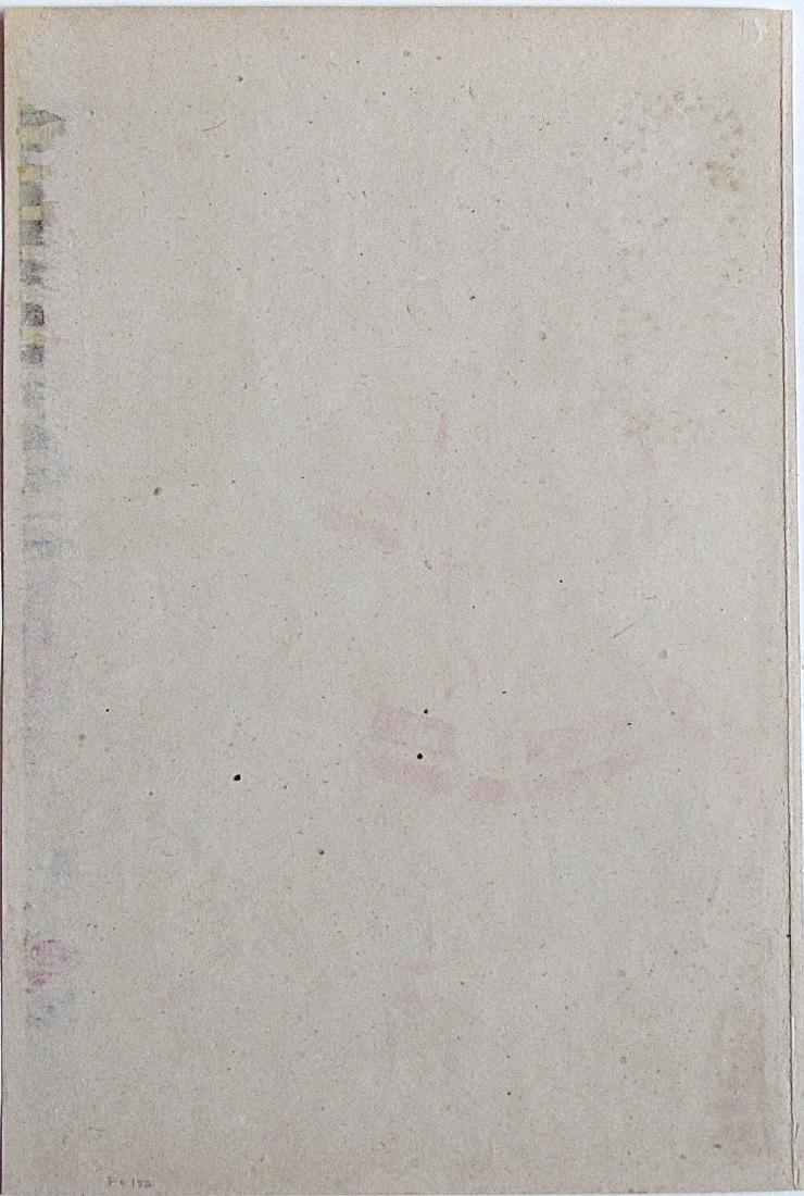 YOSHITOSHI Woodblock Shinchûnagon Tairo no Tomimoro; - 2