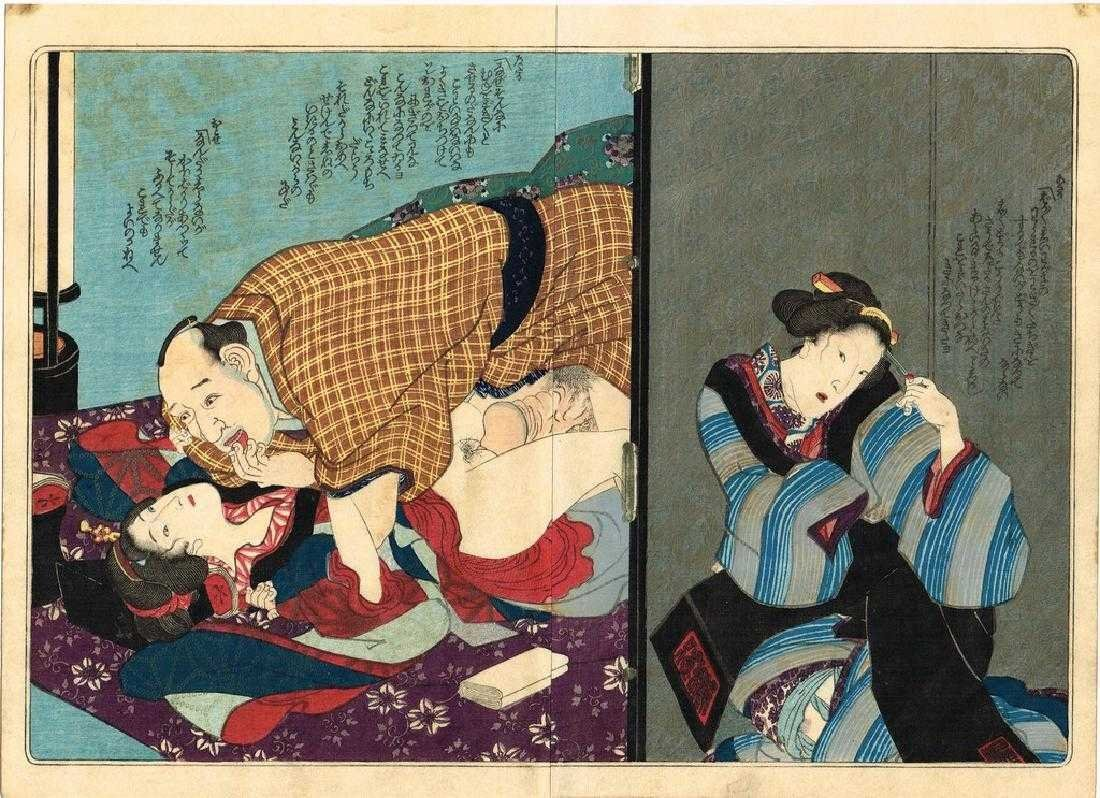 Utagawa Kunisada Woodblock true life in prince Genji's - 2