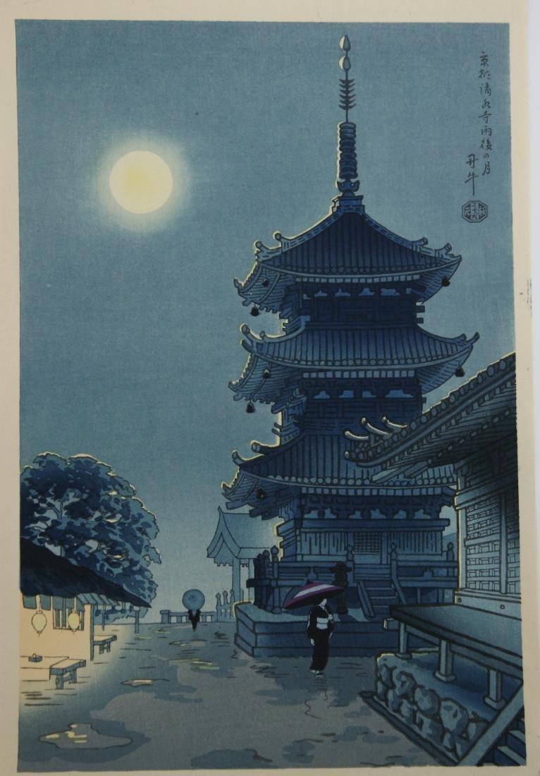 Benji Asada Woodblock Moon Over Kiyomizu Temple - 2