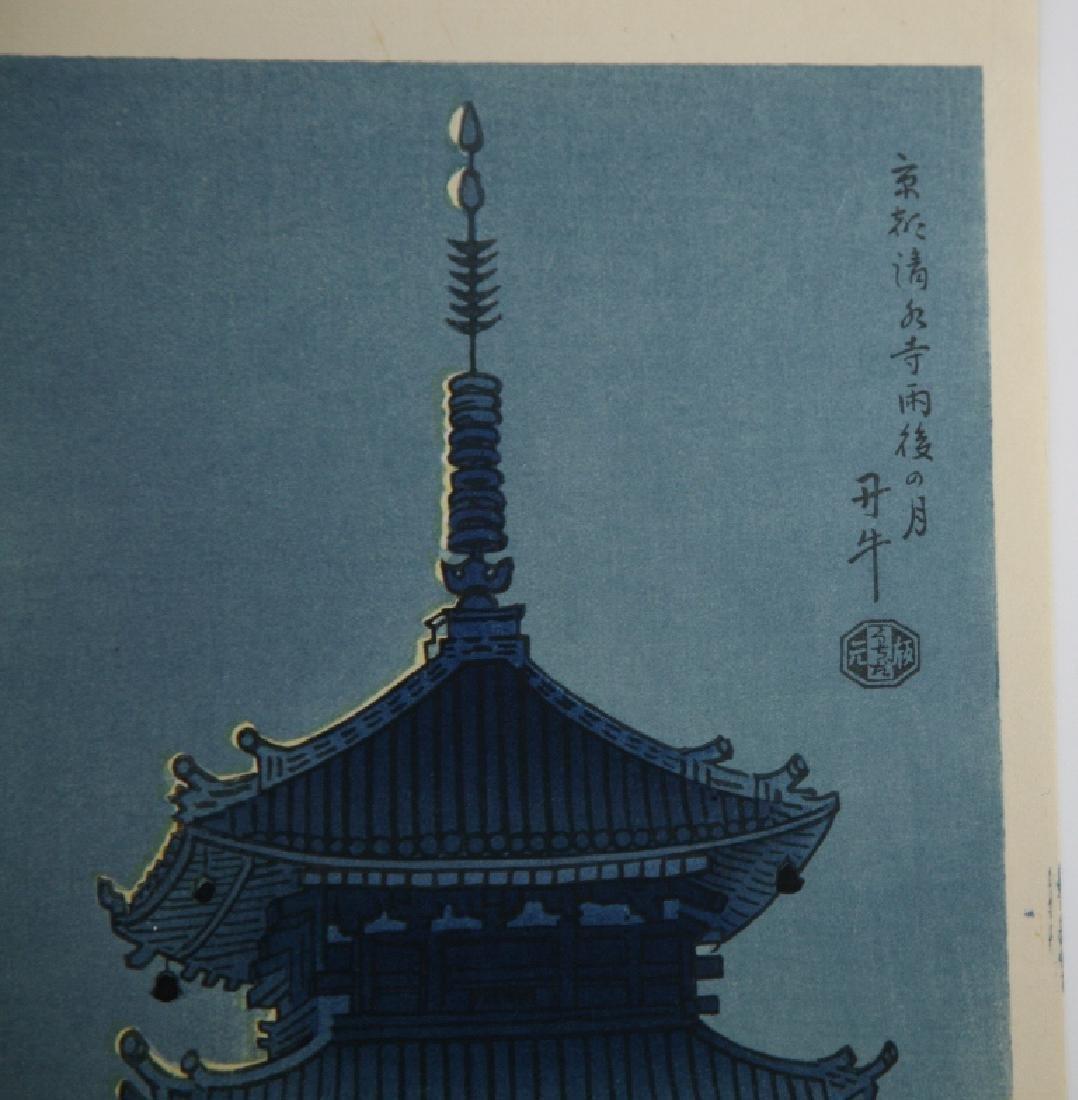 Benji Asada Woodblock Moon Over Kiyomizu Temple - 3