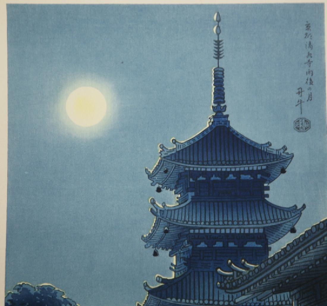Benji Asada Woodblock Moon Over Kiyomizu Temple - 5