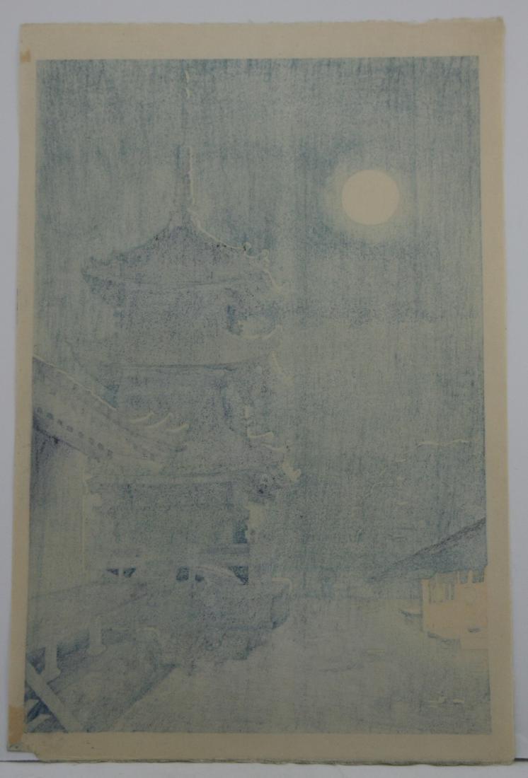 Benji Asada Woodblock Moon Over Kiyomizu Temple - 6