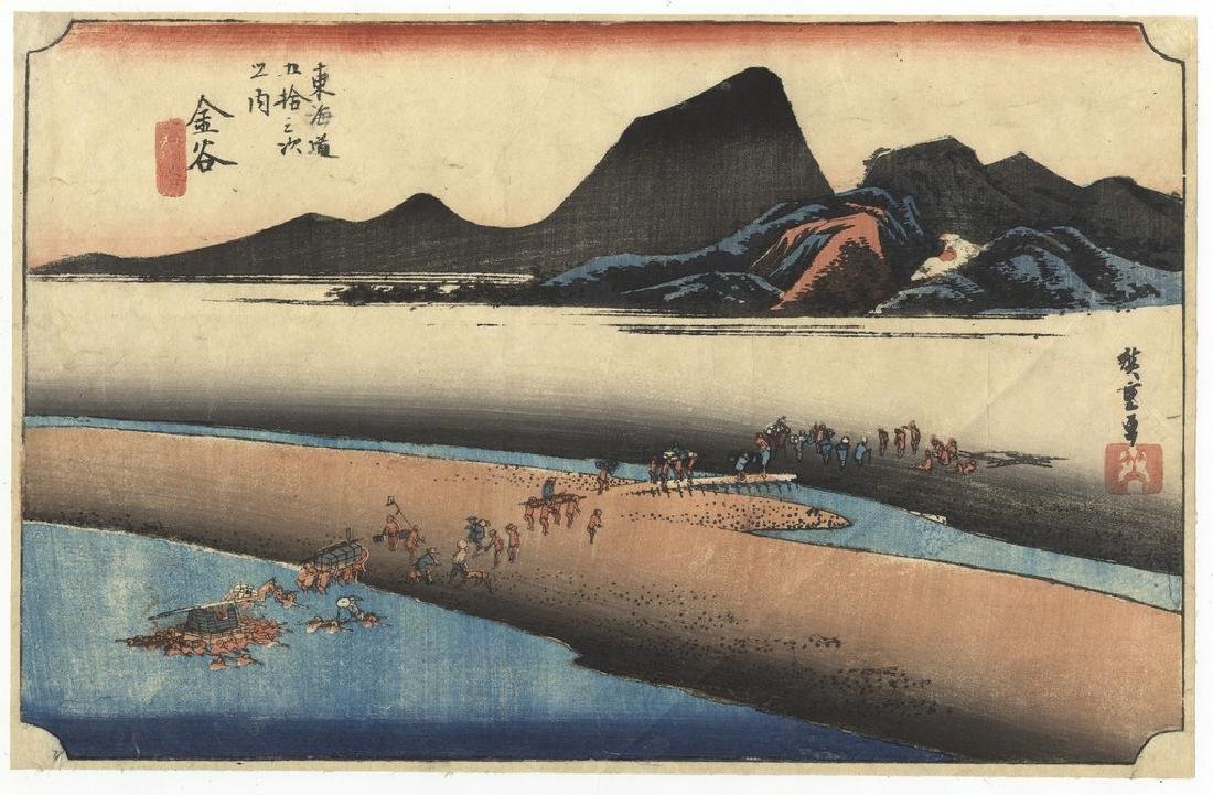 Hiroshige Ando Woodblock Distant Bank of Oi River