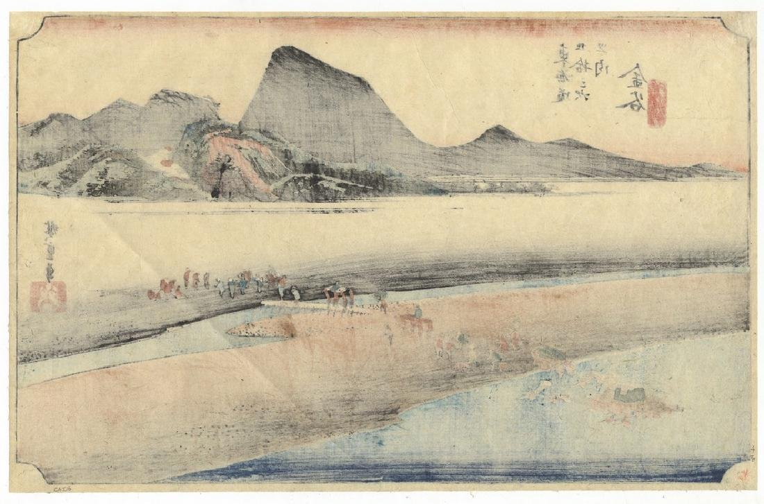 Hiroshige Ando Woodblock Distant Bank of Oi River - 2