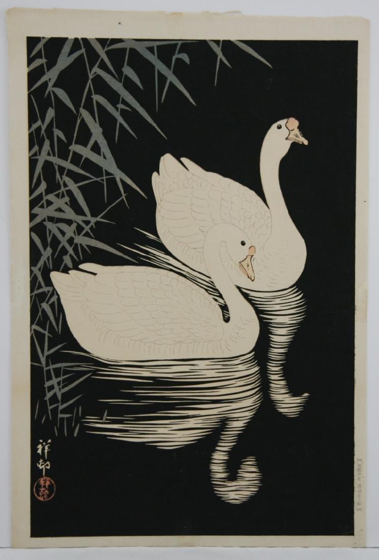Ohara Koson Woodblock Swans and Reeds