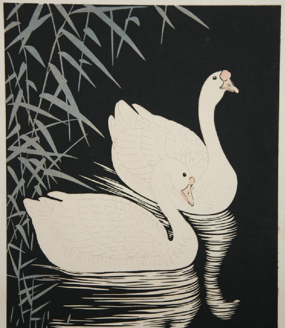 Ohara Koson Woodblock Swans and Reeds - 3