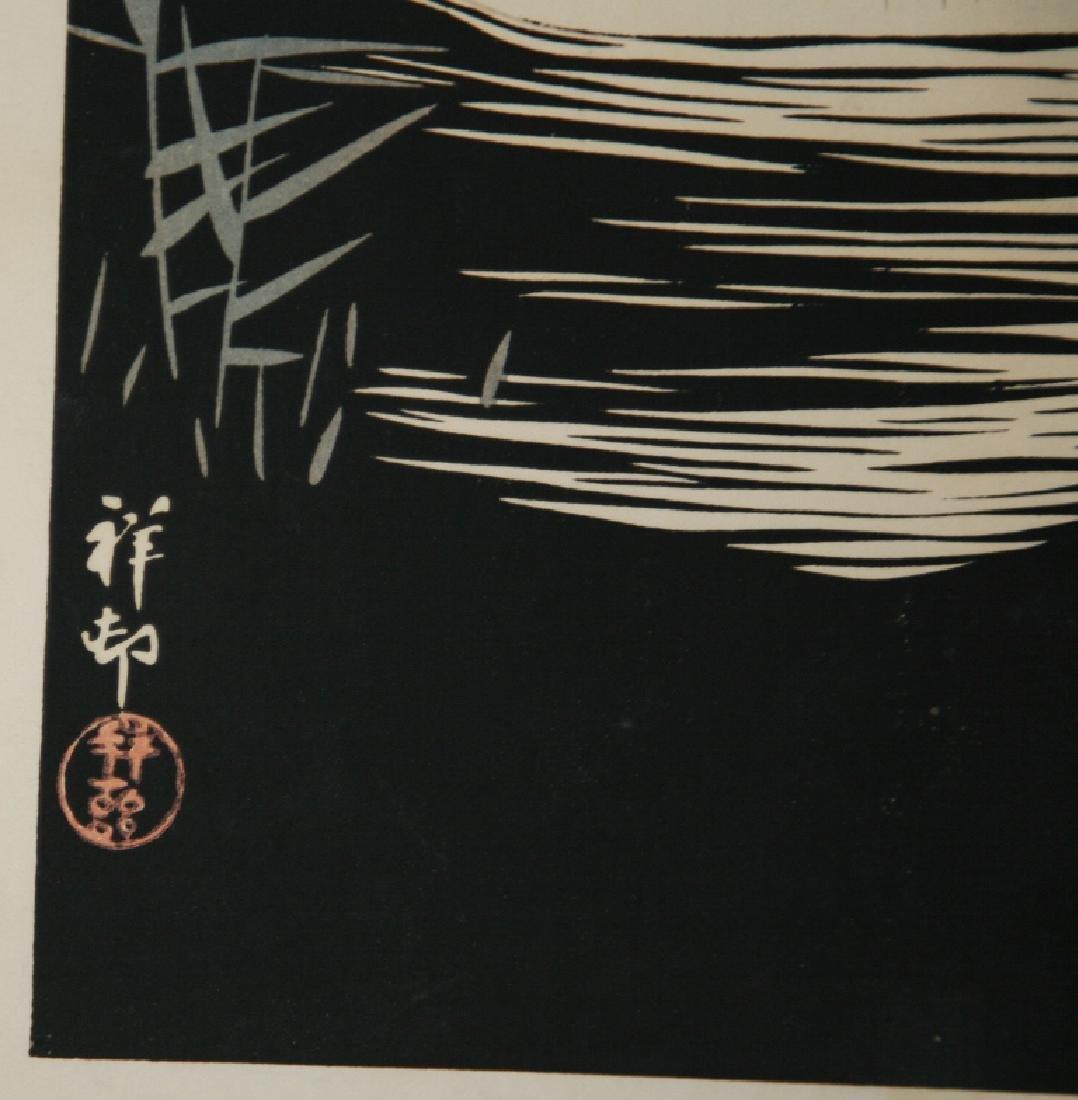 Ohara Koson Woodblock Swans and Reeds - 5