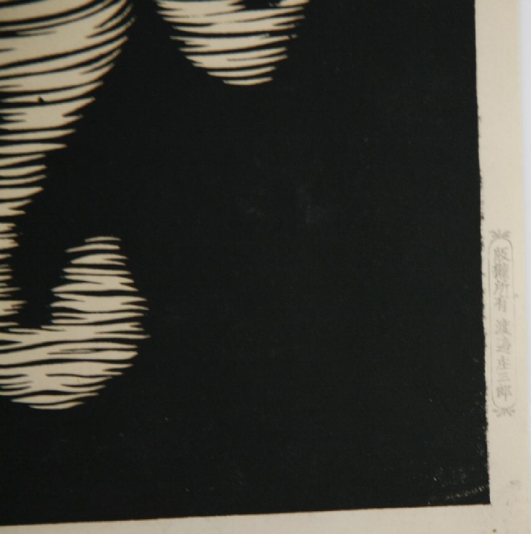 Ohara Koson Woodblock Swans and Reeds - 6