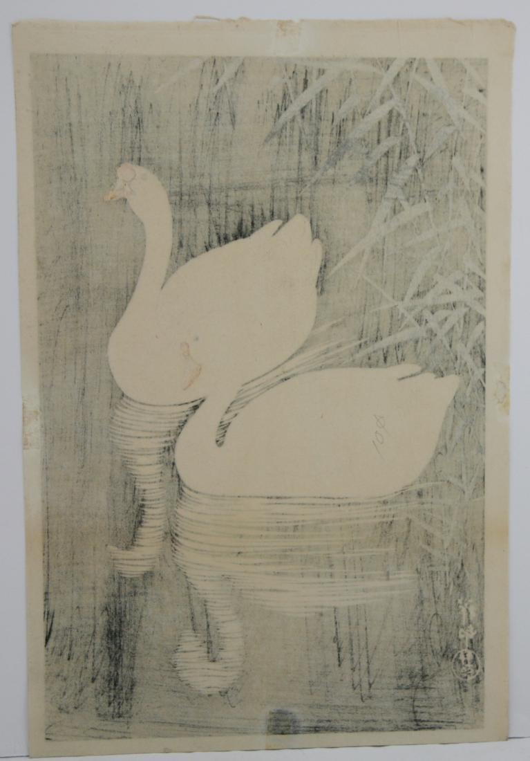 Ohara Koson Woodblock Swans and Reeds - 8