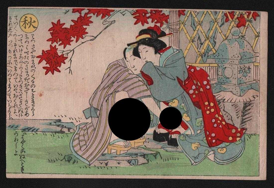 Utagawa School Woodblock Shunga (erotic) couple