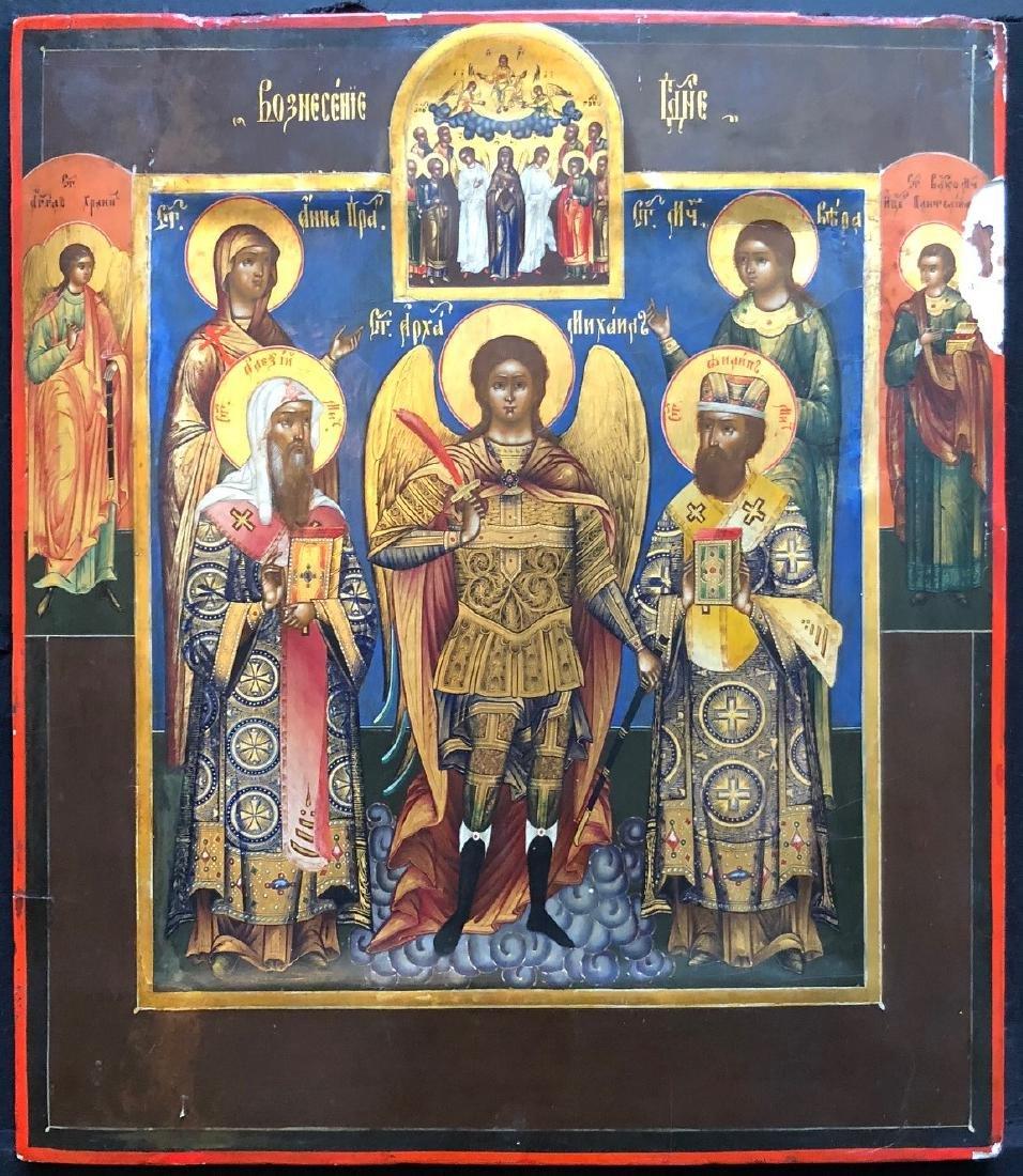 Archangel Michael with Saints