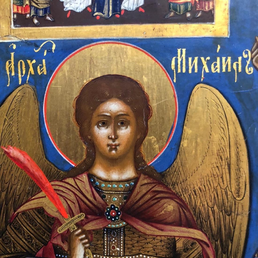 Archangel Michael with Saints - 3
