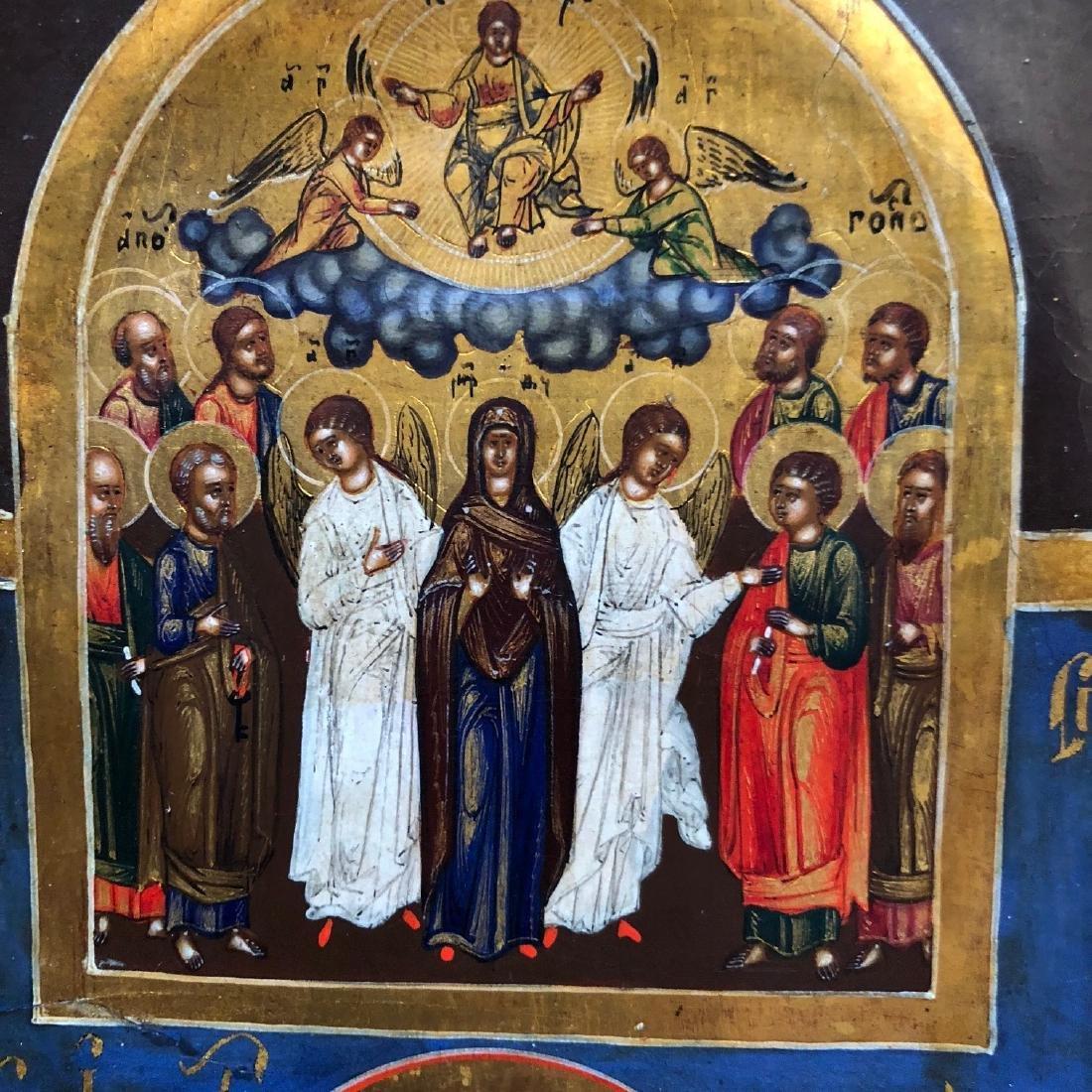 Archangel Michael with Saints - 4