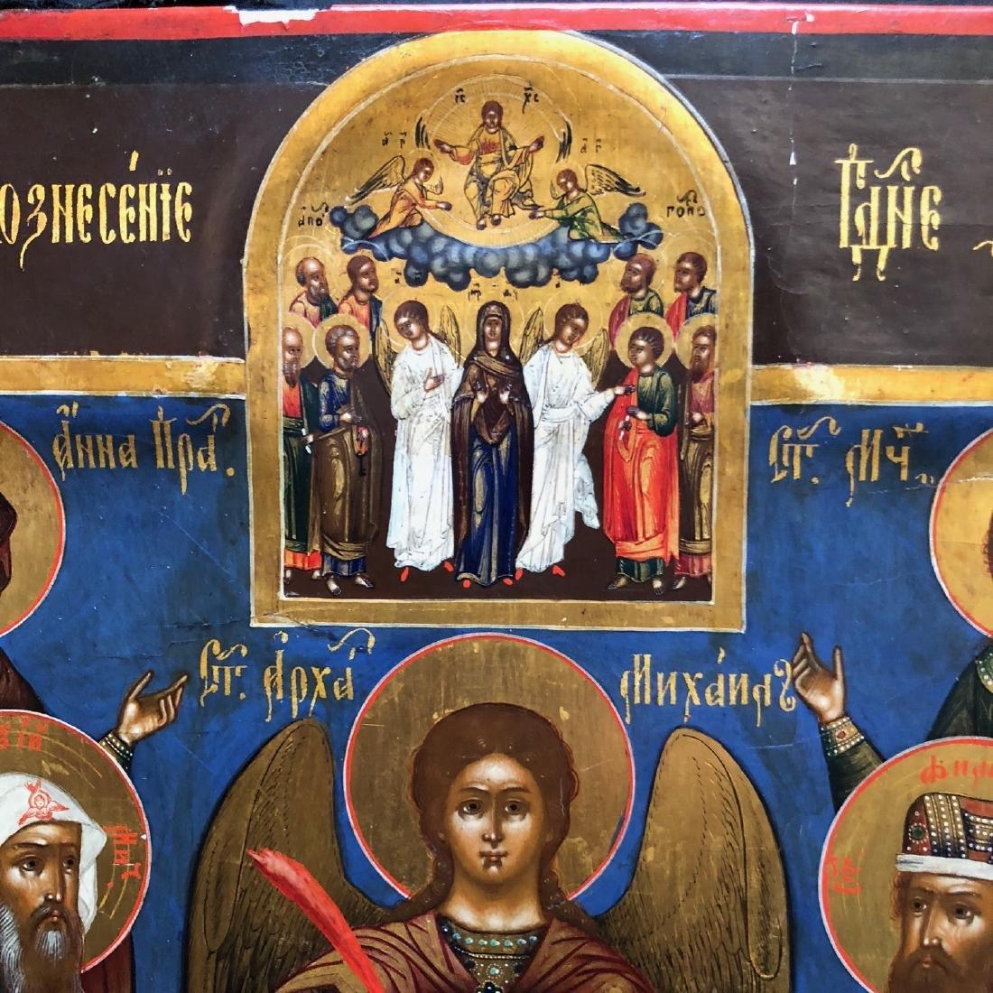 Archangel Michael with Saints - 5