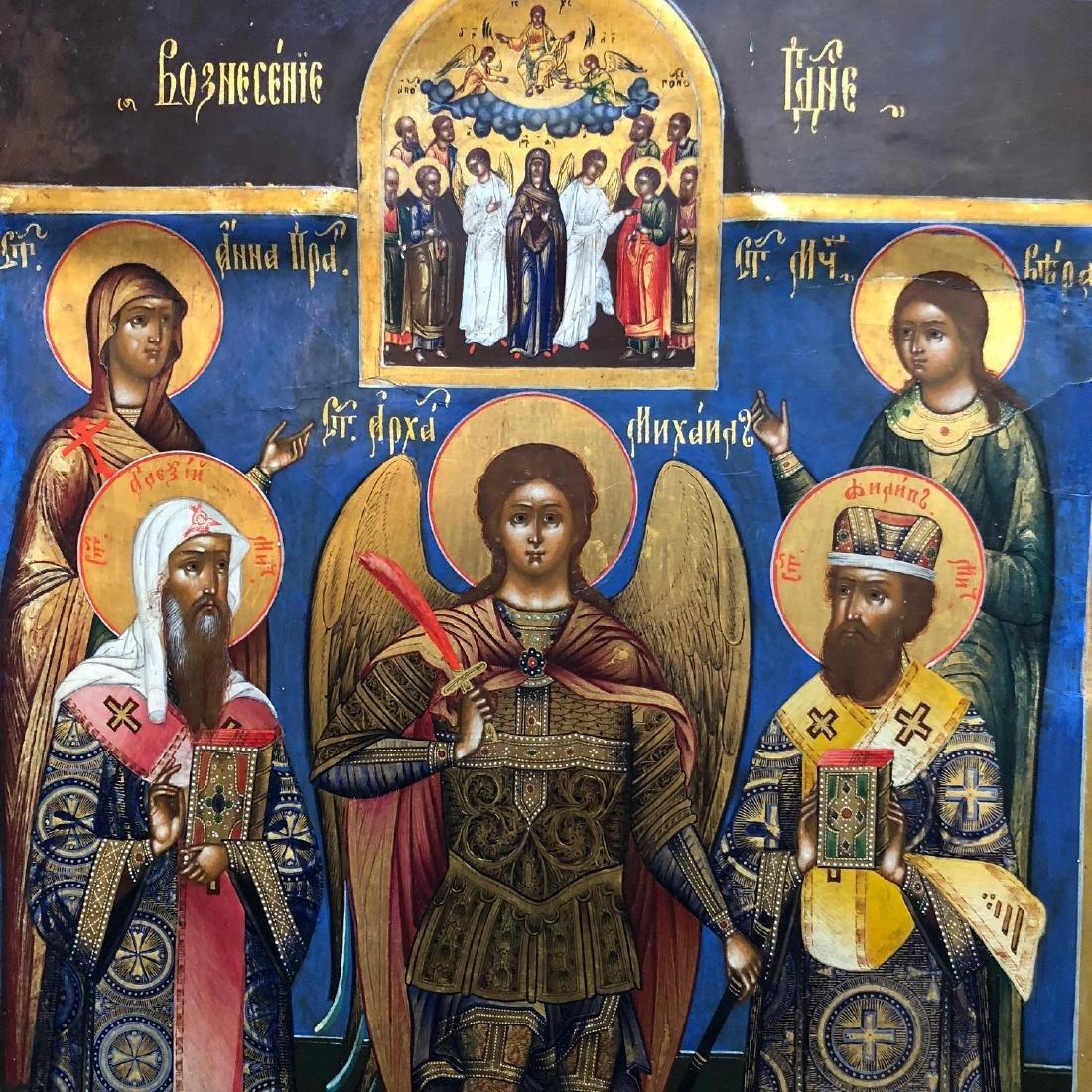 Archangel Michael with Saints - 6