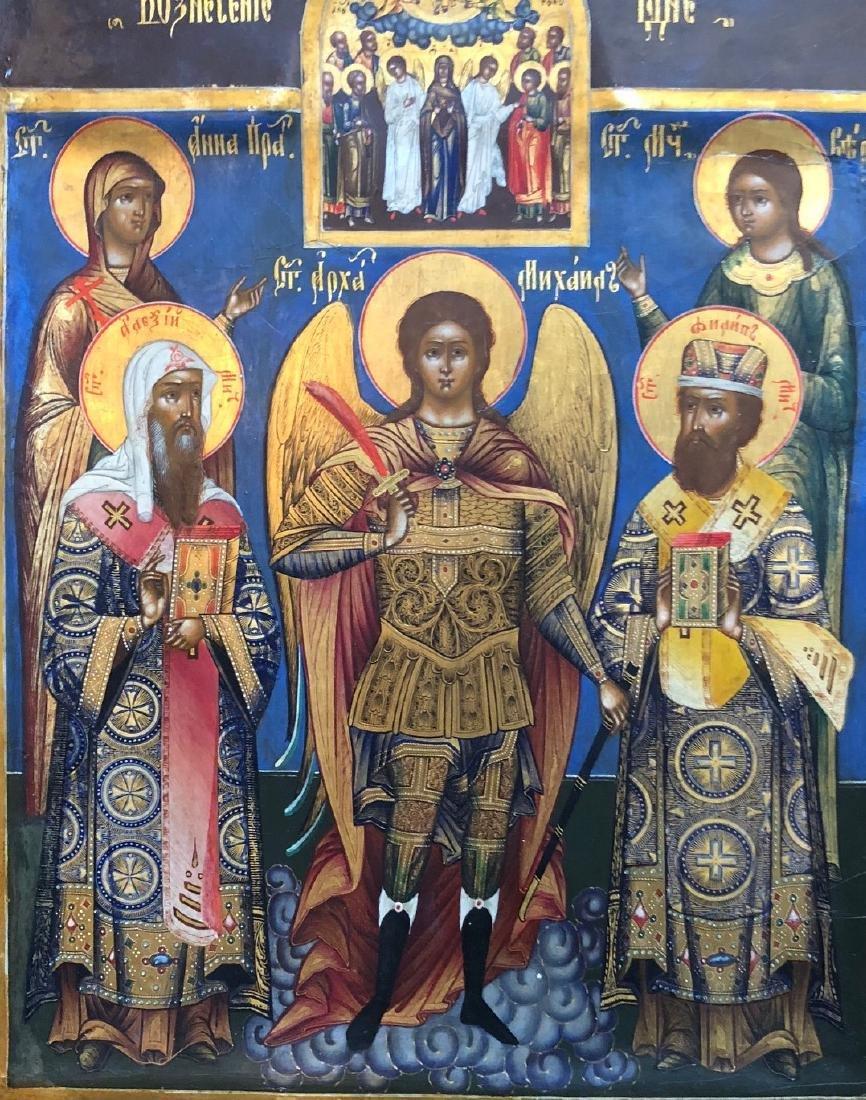 Archangel Michael with Saints - 7