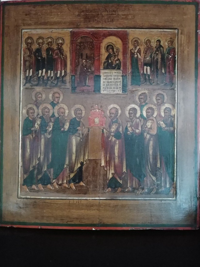 Antique 19c Russian icon of the 12 Apostles,Unexpected