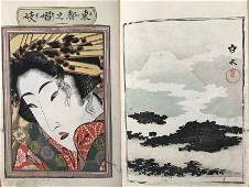 Keisai Eisen. An Erotic Picture Book of Snow on Fuji