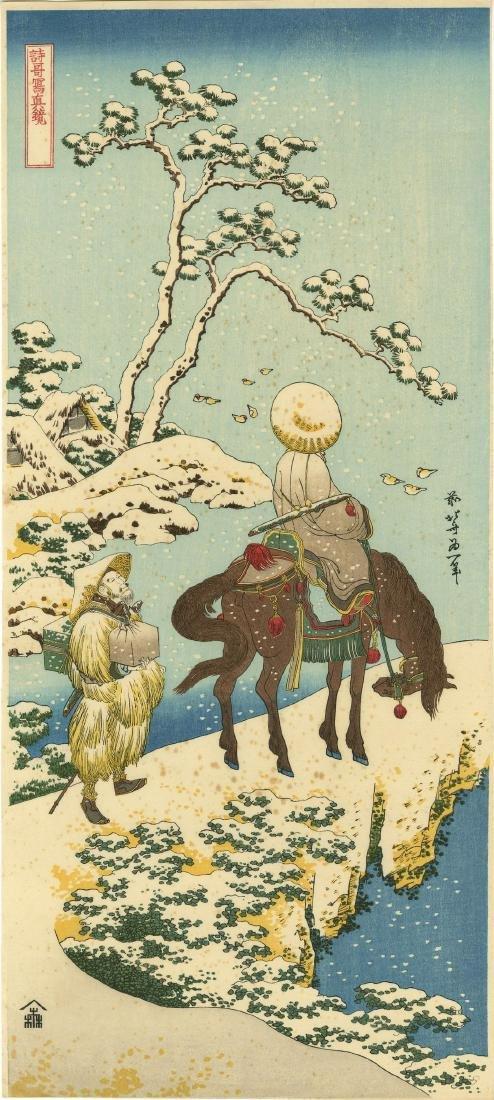 Hokusai Katsushika Woodblock Traveler in Snow