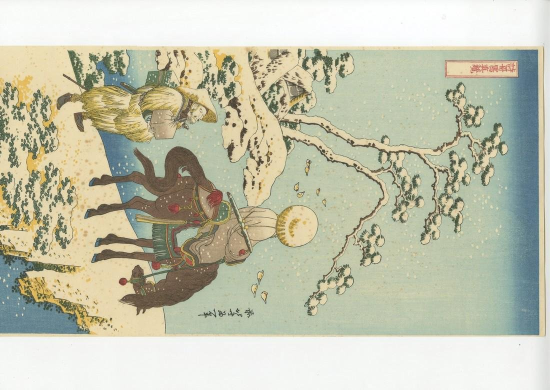 Hokusai Katsushika Woodblock Traveler in Snow - 2