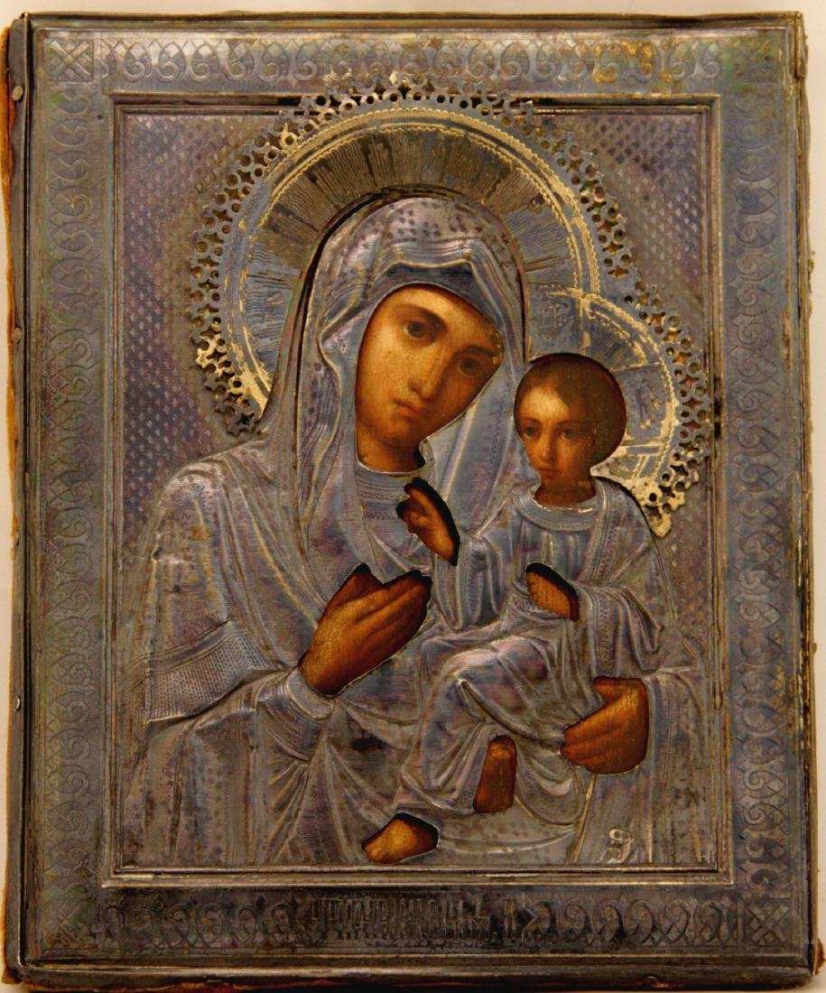 Our Lady Hodegetria of Tichvin (Theotokos of Tikhvin)