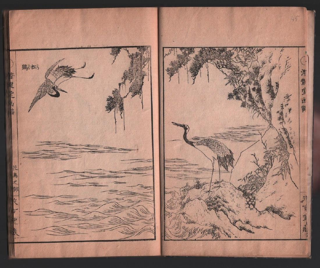 Unknown Woodblock Ehon (woodblock printed book) with