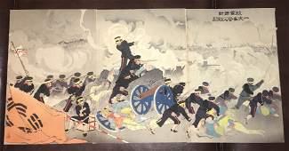 Kiyochika Woodblock SinoJapanese War