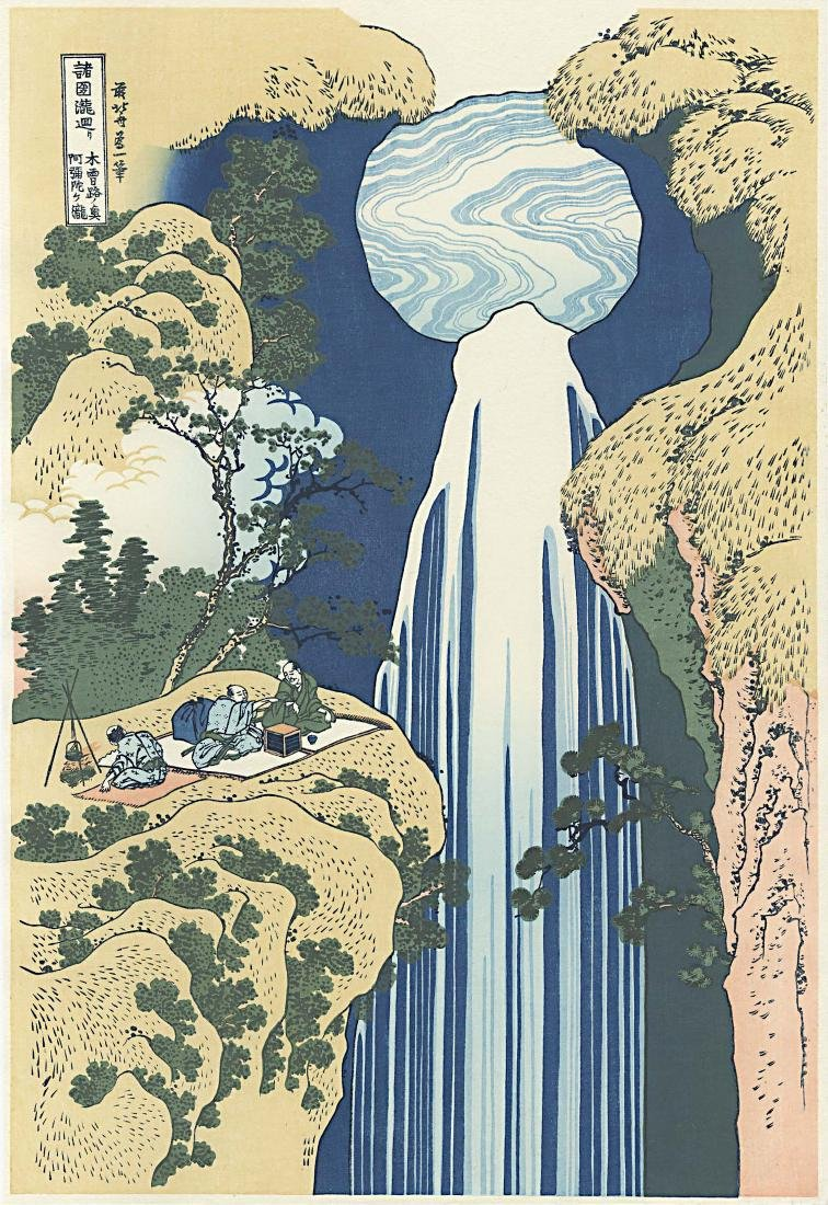 Hokusai Katsushika Woodblock Aoigaoka Waterfall