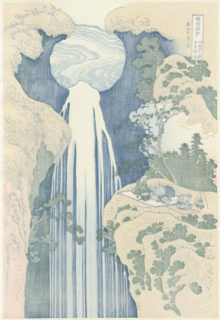Hokusai Katsushika Woodblock Aoigaoka Waterfall - 2