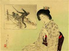 KASON, Suzuki (1860-1919) Woodblock print A kuchi-e