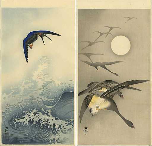 「koson ohara」の画像検索結果