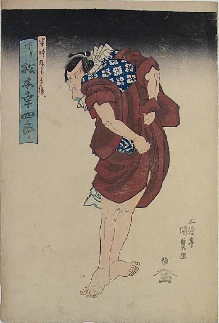 Artist:; KUNISADA; Subject:; Matsumoto Koshirô;