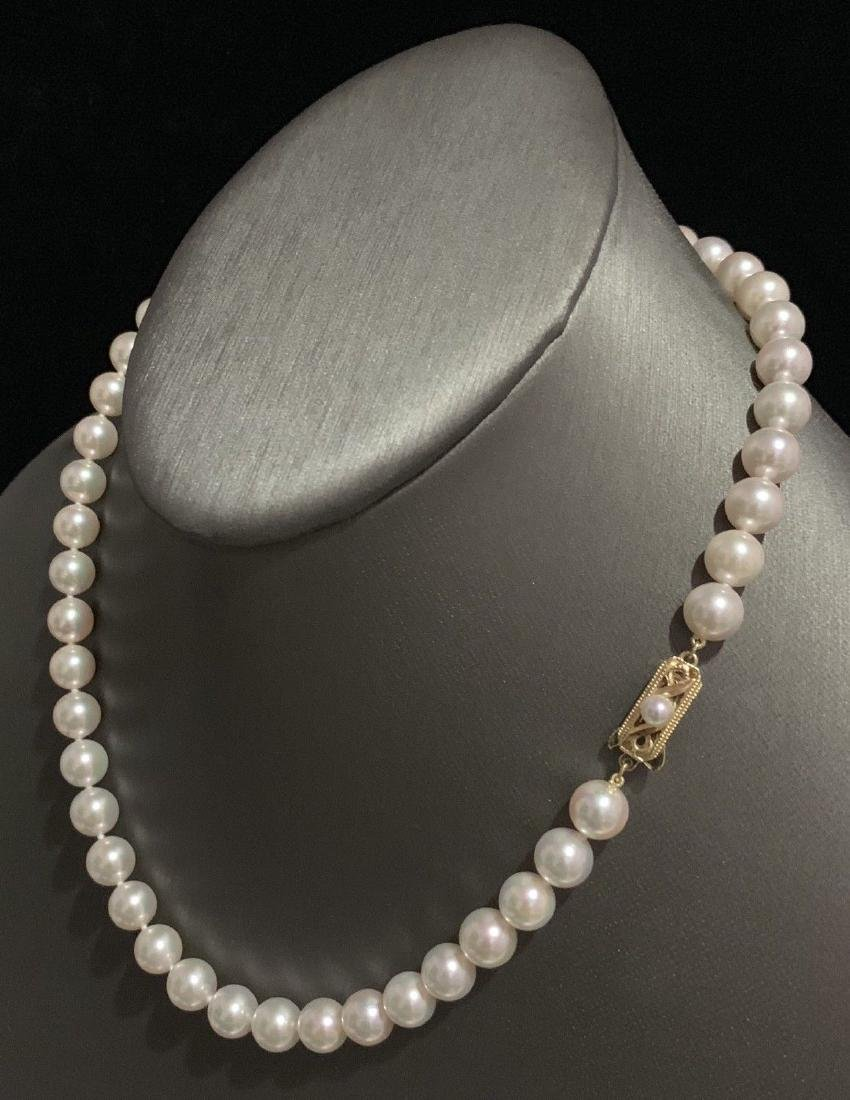 CERTIFIED BY MIKIMOTO $8,350 LARGE 8.5-8 MM 17.5 INCH - 10