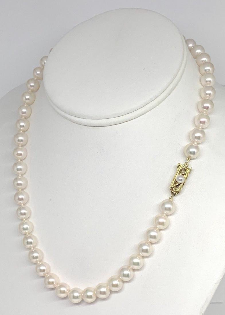CERTIFIED BY MIKIMOTO $8,350 LARGE 8.5-8 MM 17.5 INCH