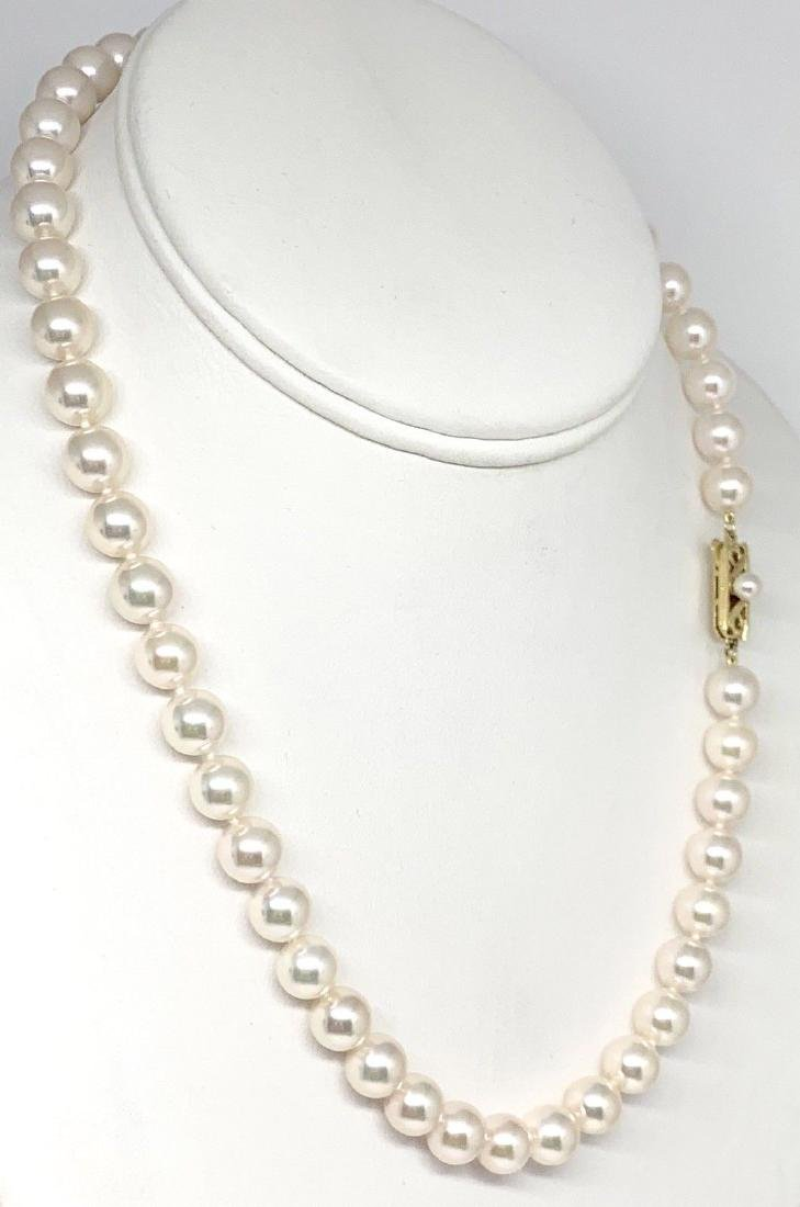 CERTIFIED BY MIKIMOTO $8,350 LARGE 8.5-8 MM 17.5 INCH - 3