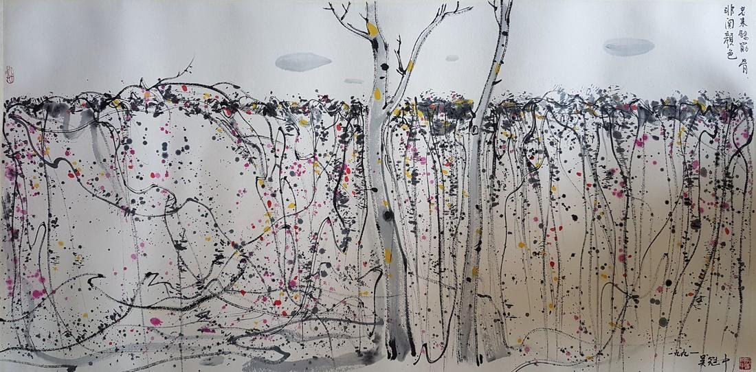 A CHINESE PAINTING ON PAPER AFTER WU GUANZHONG