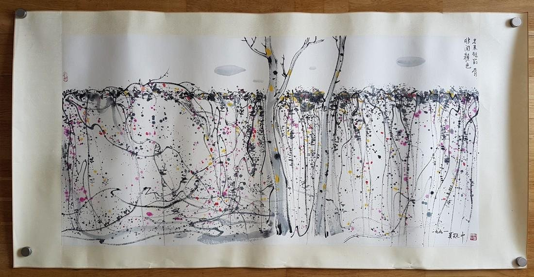 A CHINESE PAINTING ON PAPER AFTER WU GUANZHONG - 2