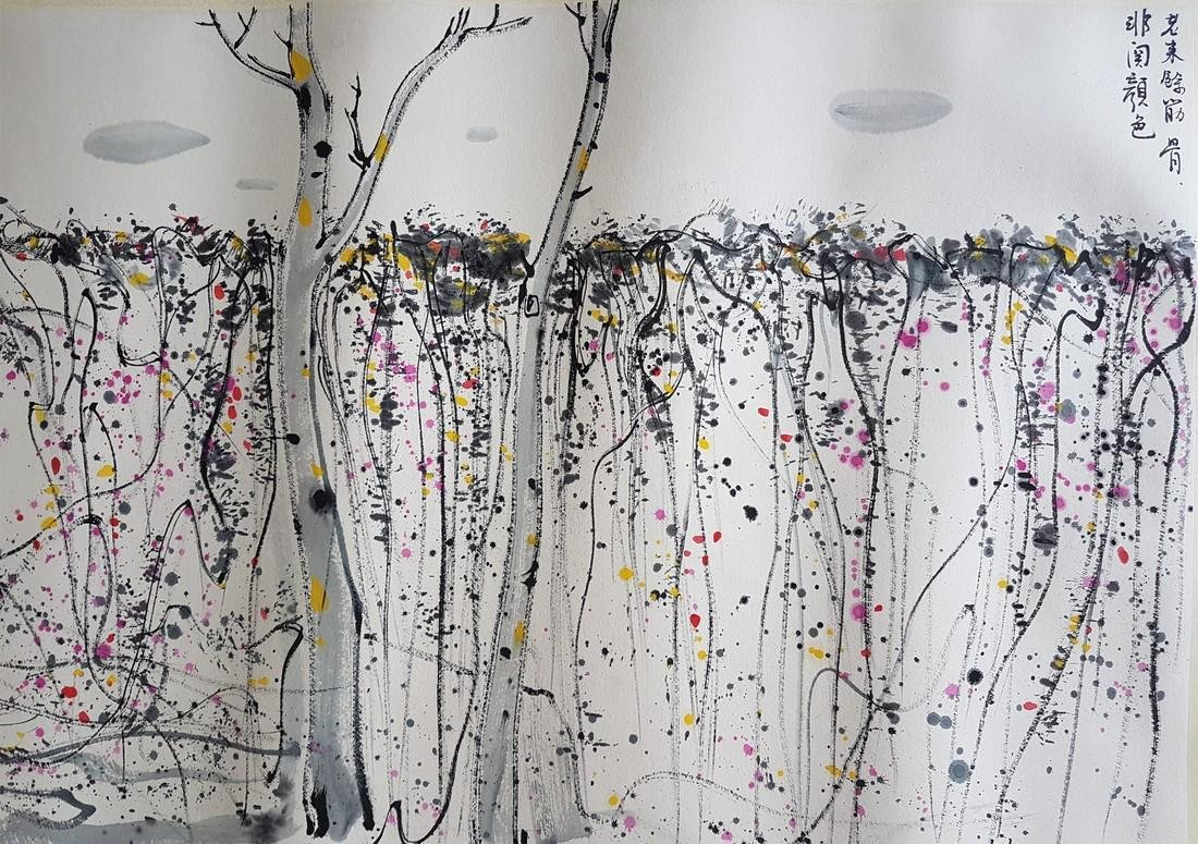 A CHINESE PAINTING ON PAPER AFTER WU GUANZHONG - 3