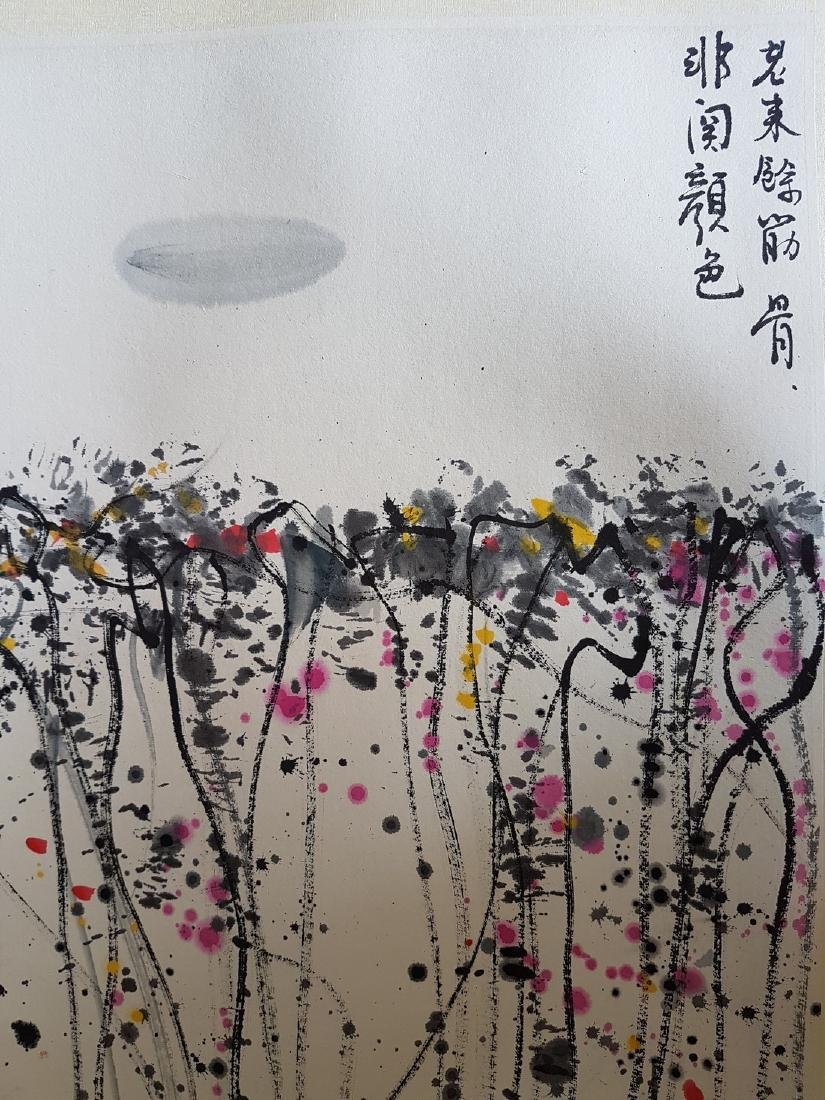 A CHINESE PAINTING ON PAPER AFTER WU GUANZHONG - 5