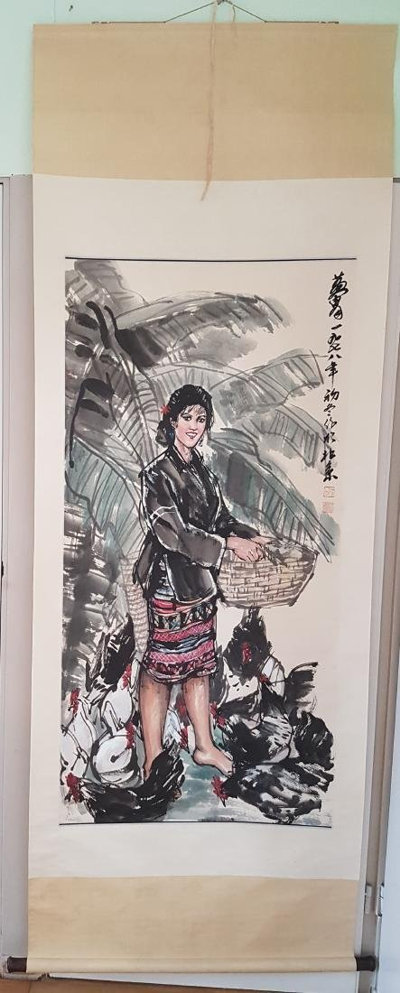 Chinese Scroll Painting on paper HUANG ZHOU(after) - 2