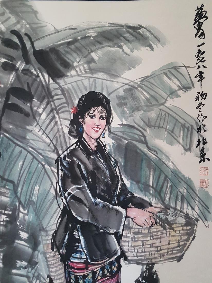 Chinese Scroll Painting on paper HUANG ZHOU(after) - 3