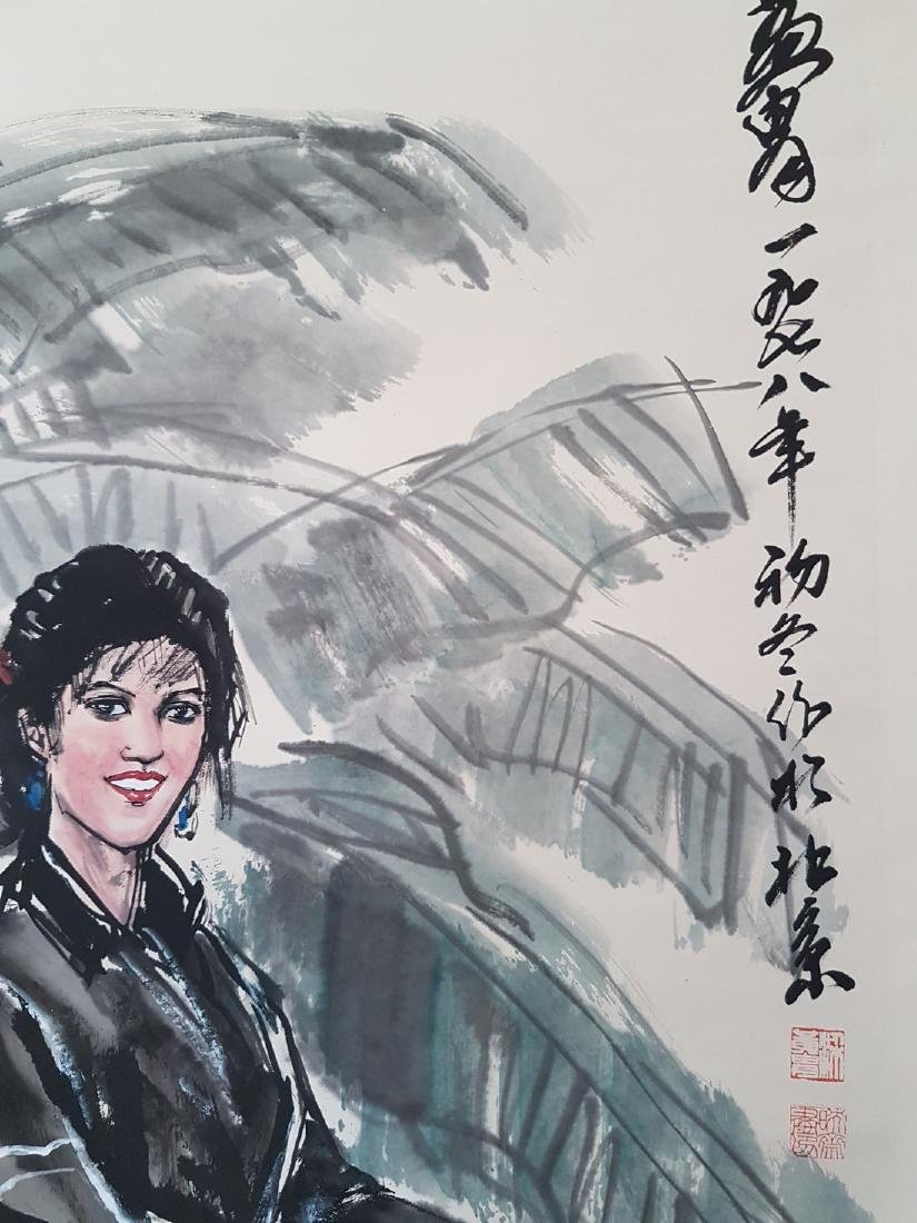 Chinese Scroll Painting on paper HUANG ZHOU(after) - 4